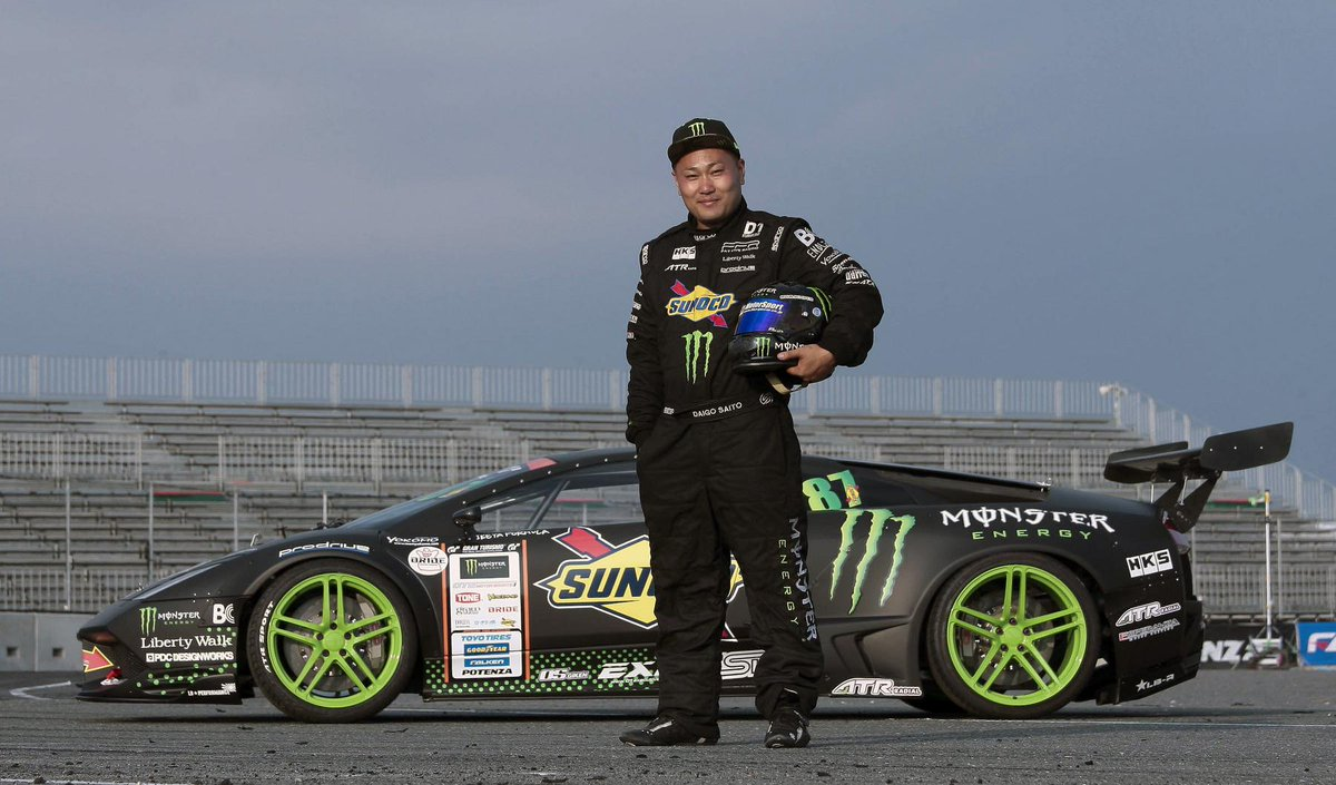 Japanese Driver Daigo Saito Teamed Up With Monster Energy To Build