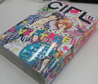原作コミック最新6巻好評発売中!限定版のドラマCDをお聞きいただいた方は、ぜひ発売中の雑誌CIEL11月号もチェックです