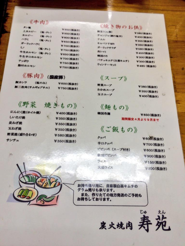 http://twitter.com/kodoku_jouhou/status/649967975999475713/photo/1