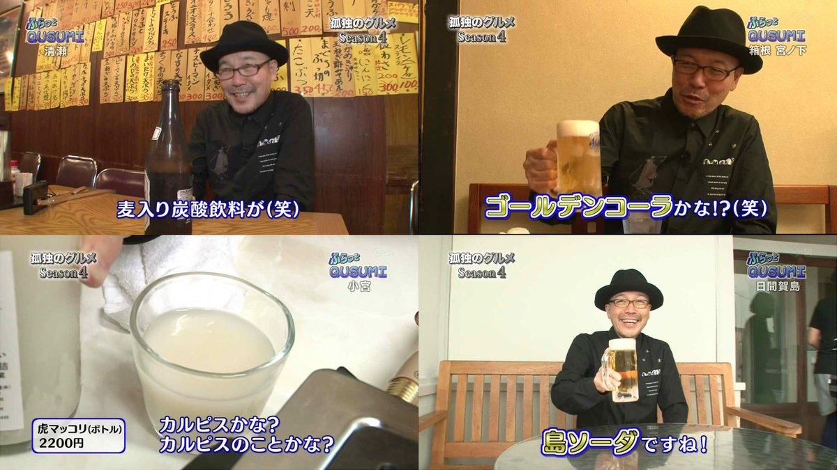 http://twitter.com/tatuya031200/status/649973785353809920/photo/1