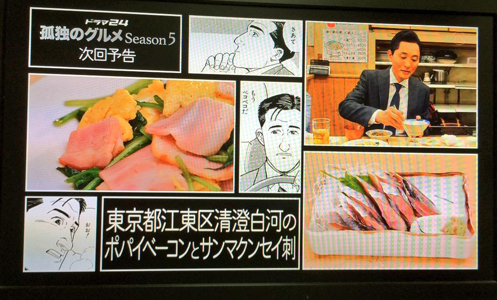 http://twitter.com/kodoku_jouhou/status/649975504716460032/photo/1