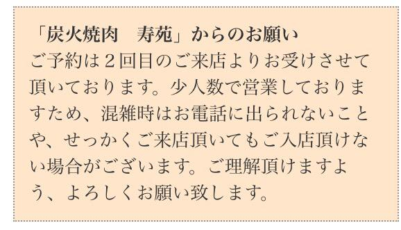 http://twitter.com/kodoku_jouhou/status/649979298149892096/photo/1