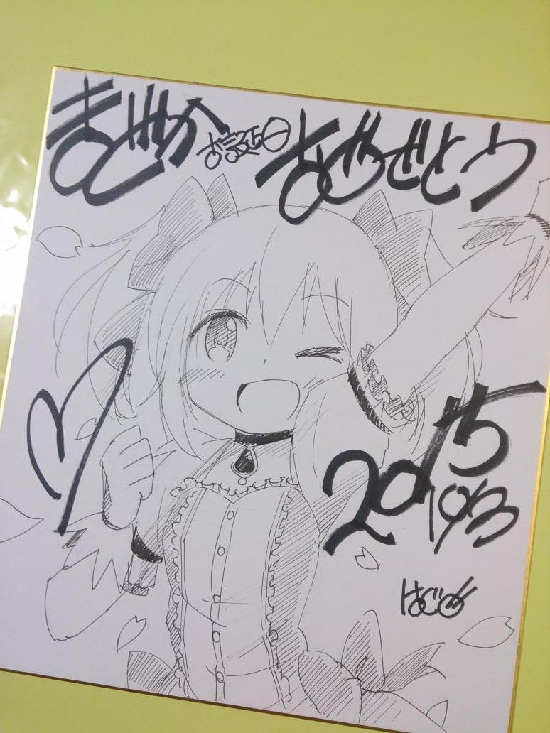 http://twitter.com/Leon_ahp/status/649997344885239808/photo/1