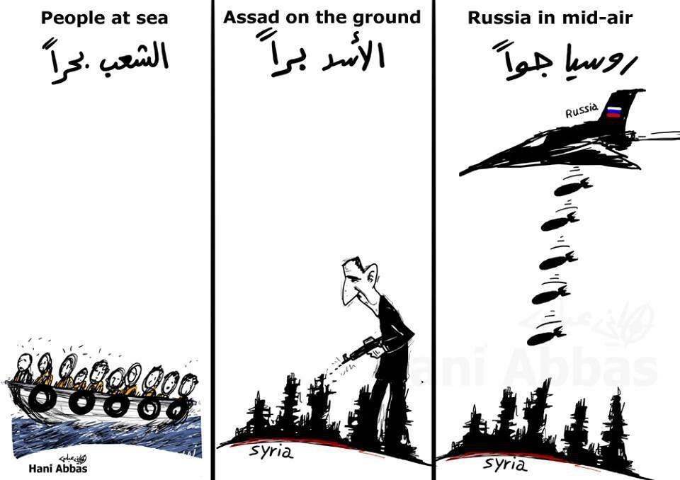 Assad on the ground. Russia in mid air. Syrians at sea-- http://t.co/30181KumyR