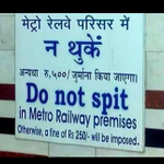 RT @sanjeevsanyal: Evidently the Metro provides a discount for spitting in English. http://t.co/5U28BWGvBc