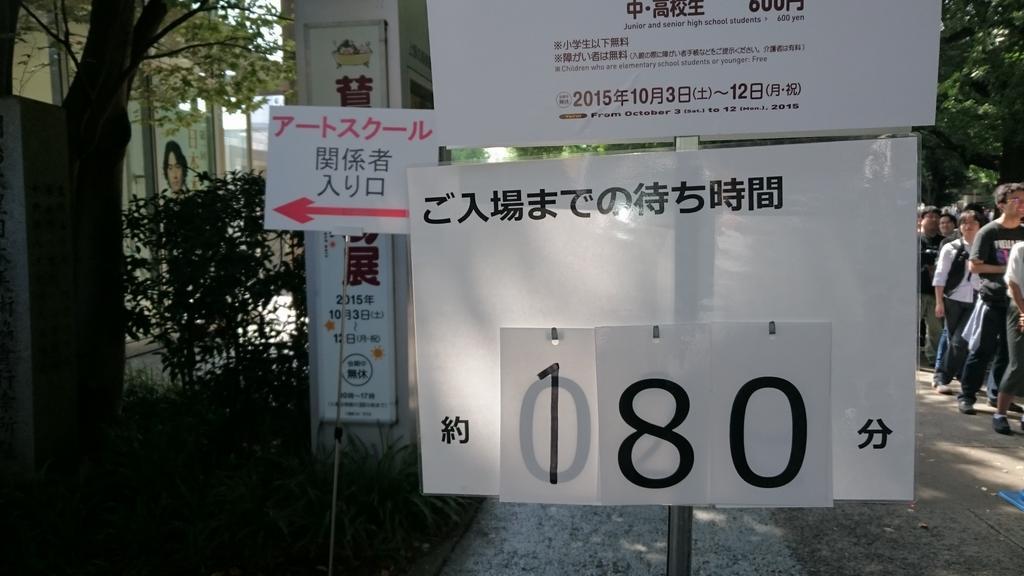 http://twitter.com/shidenkai301/status/650131468077785088/photo/1