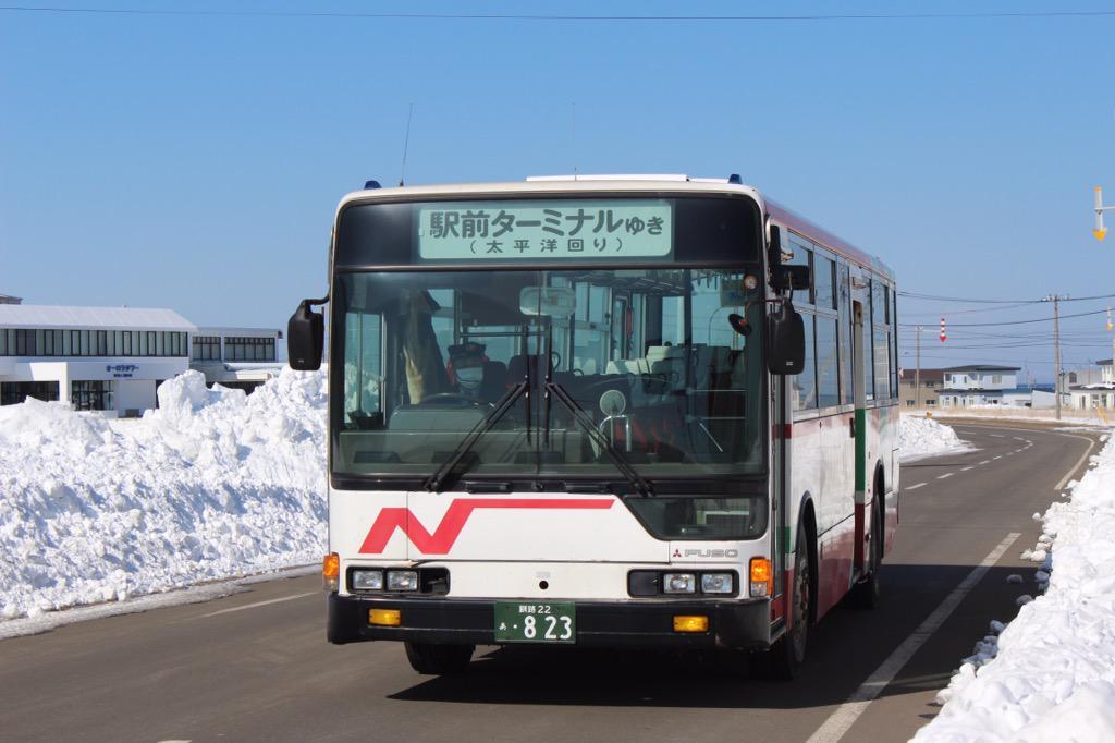test ツイッターメディア - 根室駅 JR北海道の根室本線(釧路ー根室間は通称花咲線)の駅。日本最東端の有人駅である。根室本線の東端はカーブしていて最東端は隣の東根室駅。駅前からバスで納沙布岬にいくこともできる。 https://t.co/JlqNtgZgGG
