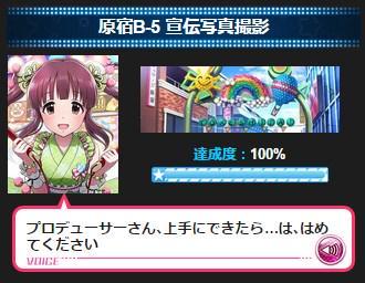 http://twitter.com/Y_Tukuyo/status/650166614046838784/photo/1