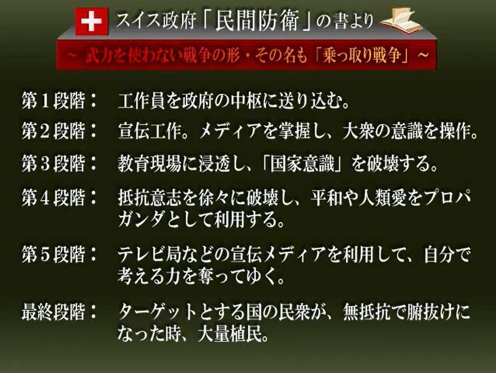 http://twitter.com/55ponkotsu/status/650167325082021892/photo/1