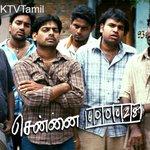 RT @KTVTAMIL: #Chennai28 Superhit movie now playing on KTV starring #Shiva @Premgiamaren @Actor_Jai @vgyalakshmi BGM @thisisysr