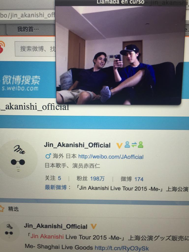 First time hooking up weibo with @Jin_Akanishi http://t.co/ZiAB19asSJ