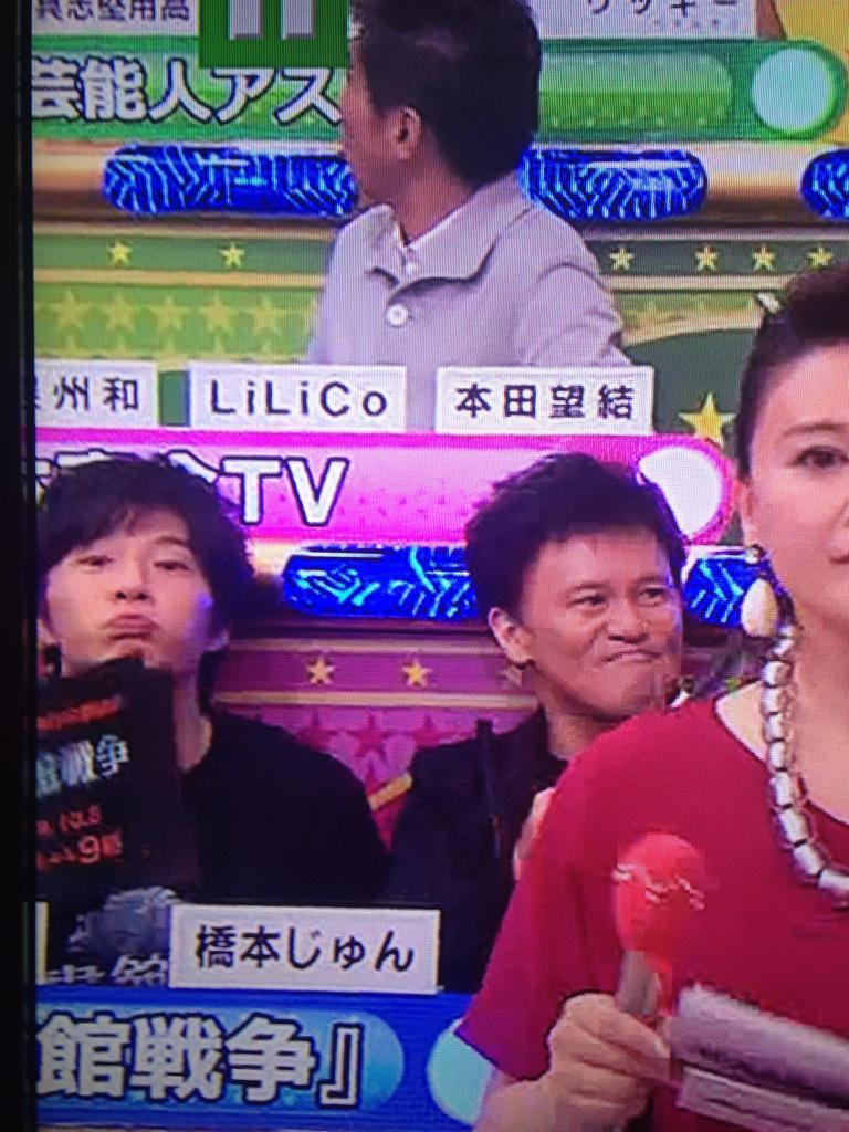 http://twitter.com/yurika_lump/status/650276002132656128/photo/1