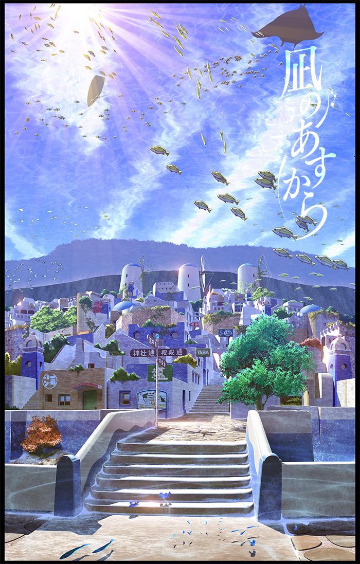 http://twitter.com/Higashiji/status/650212651276996608/photo/1