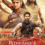 Here's the brand new poster of #Rudhramadevi. http://t.co/Zcl7gnMLCS