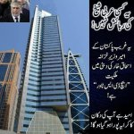Why only elites reserve the right to rule over #Pakistan?? True??? http://t.co/GniWYwEaOd