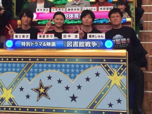 http://twitter.com/toshokan_movie/status/650247436275875840/photo/1