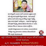 After all the years of entertaining us his family doesn't deserve this..I m doing my Bit & Donating..U ?? http://t.co/qxrclhAKpu