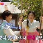 #Sungjae Falls in Love With #Joy Once Again During Swing Ride http://t.co/WyZxCgNay1 http://t.co/1CLINAwrQo