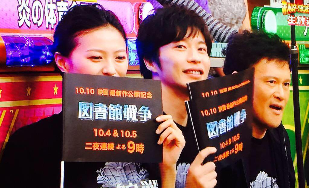 http://twitter.com/Tohoku_LD/status/650292198764736512/photo/1