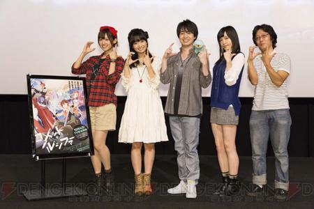 『コメット・ルシファー』放送前夜祭をレポ! 物語のキーマンは大橋彩香さん演じる謎の少女ではなく意外な人物!?  #com