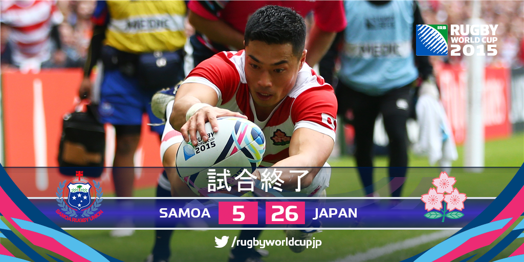 http://twitter.com/rugbyworldcupjp/status/650333239526195200/photo/1