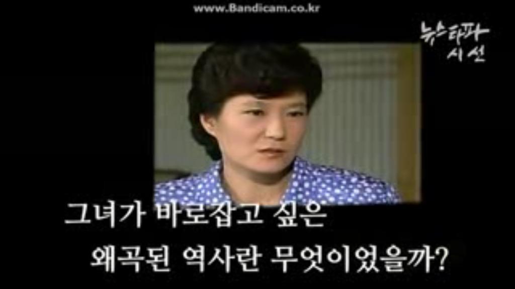 역사국정교과서 문제는 박근혜대통령의 아버지에 대한 명예회복. 1989년 38세때의 MBC인터뷰가 이를 말해주고 있습니다. http://t.co/bS8QSfkJ2G