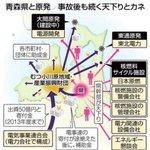 @reishiva @iwakamiyasumi @kfuruta777 @yamamototaro0 RT@tokyohotweb 原発事故後 蜜月続く。電力天下り 地方も45人。立地・予定の全14道県。茨城は情報開示制限。http://t.co/pl8F7n8uG8