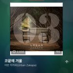 #RMusic http://t.co/u7C7zrIfI0