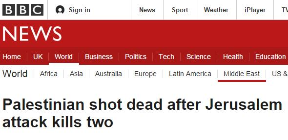 Dear #BBC - why does your headline emphasise the dead Palestinian, not mention the identity of the dead Israelis? http://t.co/cLr4RUVK0H