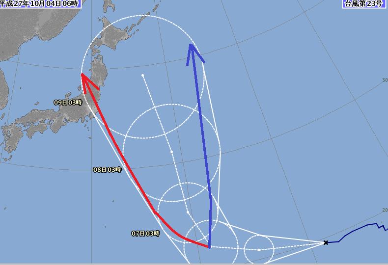 台風23号、珍しいコースを取る可能性が……。西寄り(赤い矢印)を通った場合、関東や東北でとんでもなく大雨の恐れ。東寄り(青い矢印)を通れば、天気にほとんど影響なし。 http://t.co/qHM2mSgqMd