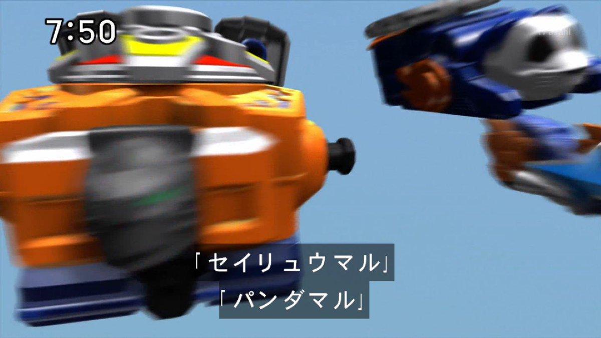 http://twitter.com/tatuya031200/status/650443106223915008/photo/1
