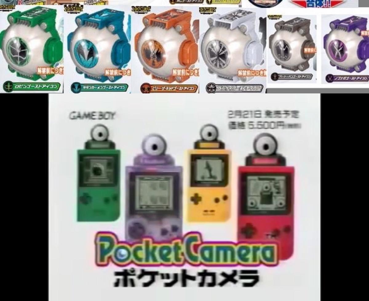 http://twitter.com/akaisuisei68/status/650452562680770560/photo/1