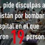 La ONU: el bombardeo del hospital en Afganistán puede ser un crimen de guerra http://t.co/fLdN5nCkgw http://t.co/pMW8FBhyz5