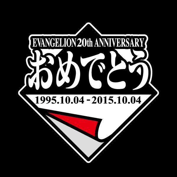 http://twitter.com/ichibanKUJI/status/650463655604039681/photo/1