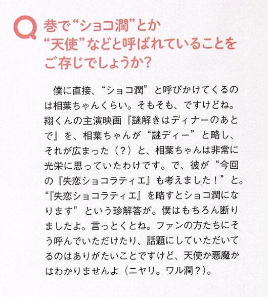 http://twitter.com/Riisajun_0426/status/650469196573249536/photo/1