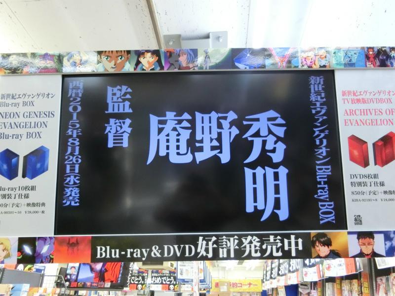 http://twitter.com/animateakiba/status/650475220482965504/photo/1