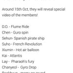 'EXO LIVE in LOTTE WORLD' Video will be reveal starting from 8th Oct 2015 Source: http://t.co/dtNgWweZdq http://t.co/HXLf7RJMok