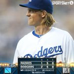 That's a wrap! The #Dodgers win 2-1 thanks to another masterful outing from Zack Greinke! http://t.co/1vMr1LBrP3