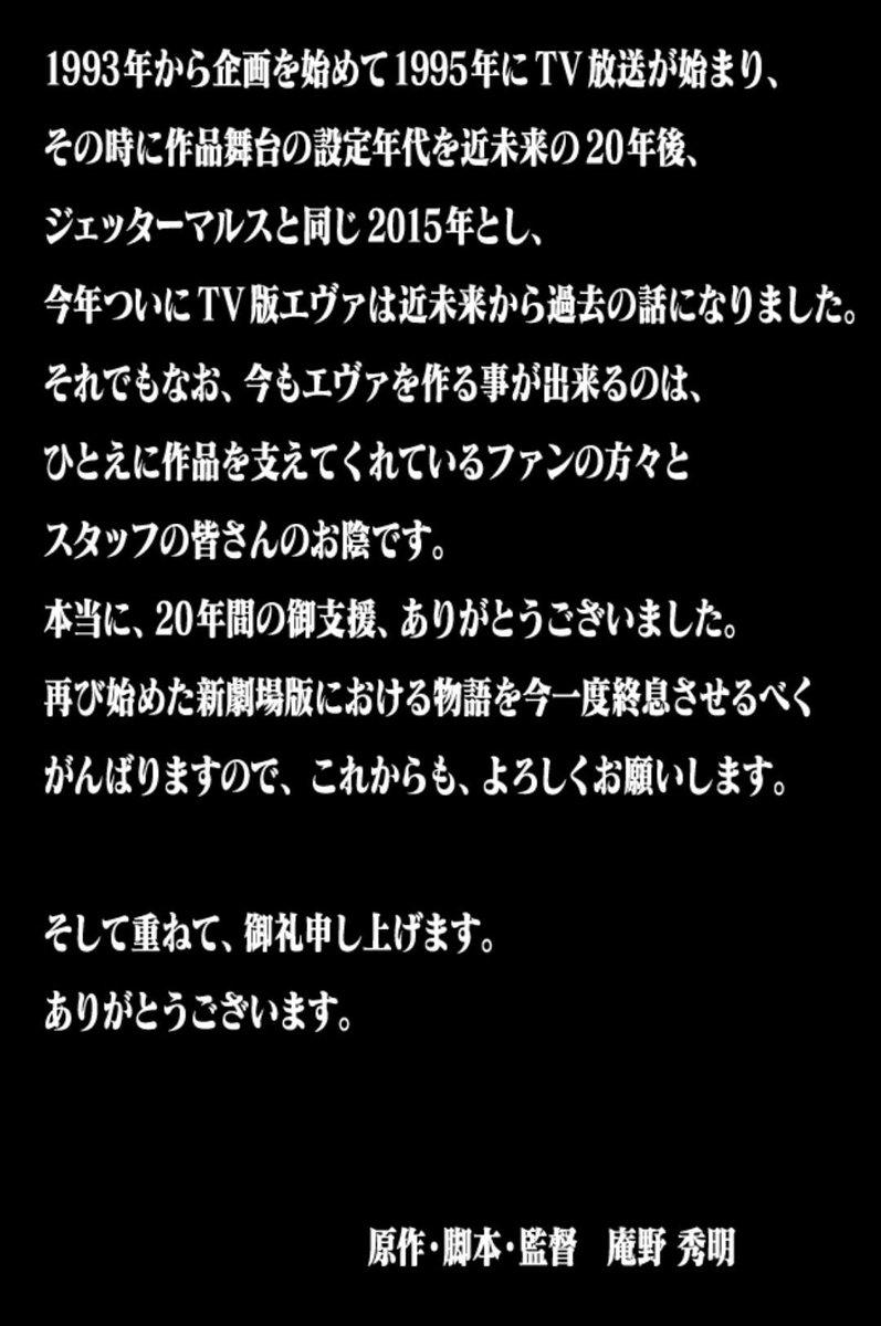 http://twitter.com/WILLE_AAAWunder/status/650520758792261632/photo/1