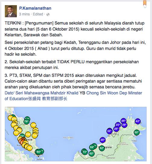 [Pengumuman Jerebu] Semua sekolah di seluruh Malaysia diarah tutup selama dua hari (5 dan 6 Oktober 2015). http://t.co/973ZgoIYPN