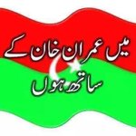 Good morning with go NAWAZ go http://t.co/SvFpDm4rx6