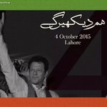 #ChaloChaloLahoreChalo Yes, whole Pakistan will witness todays historical jalsa at Dungi Ground Samanabad, Lahore✌ http://t.co/LgUH1CLYqb