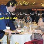 Indian/Jewish funded party can never serve Pakistans interests. #تبدیلی_برائےفروخت http://t.co/2PVjC95EYH