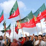 `#PTI is receiving funds from #Indian and #Jewish Lobbies - Sources More: http://t.co/Q88vkhURKP http://t.co/sqo6ZMve4g