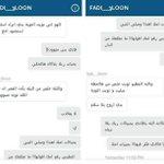 آخر رسائل #الشهيد_فادي_علون #شهيد_الفجر فادي :( http://t.co/KgvEbKXpyG