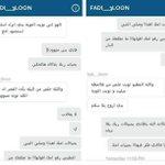 last chat between the martyr Fadi Aloon and his friend Mehdi Ahmed. آخر محادثة بين الشهيد فادي وصديقه #الضفة_تقاوم http://t.co/HCGO8SHF5o