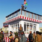 #Afghan forces in central square of #Kunduz city today. #Afghanistan http://t.co/rVjoig01kZ