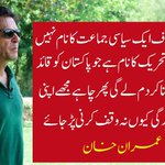 #PTI is the Name Of Ideology and Revolution No One Can Stop it ! #لاہور_کا_شیر_عمران_خان http://t.co/TujHqR8gkF