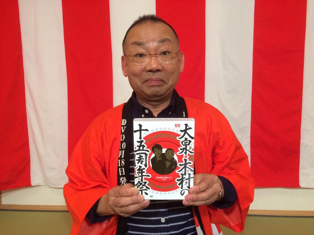 【洋二、東京へ行く!】 10/23&24、新作DVDの発売記念インストアイベント開催決定です!洋二が単身、東京にお邪魔します。  木村鳳凰にお目にかかれる滅多にないチャンス⁉︎ 詳しくは↓ http://t.co/ybumd6ExLT http://t.co/V47C9SZX86