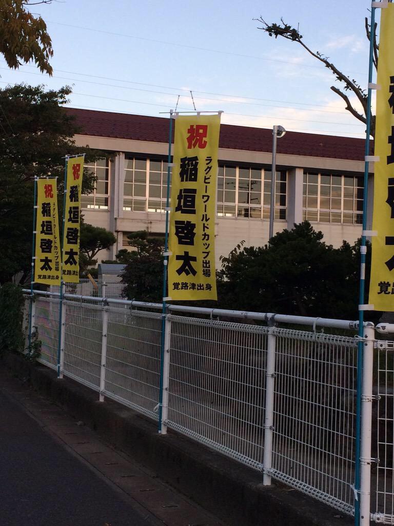 http://twitter.com/Gaki_keita01/status/650625380269850625/photo/1